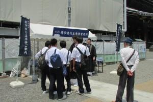 「修学旅行生参拝案内所」を利用する修学旅行生