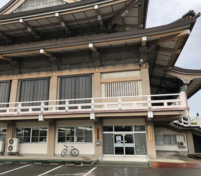 福井教務所