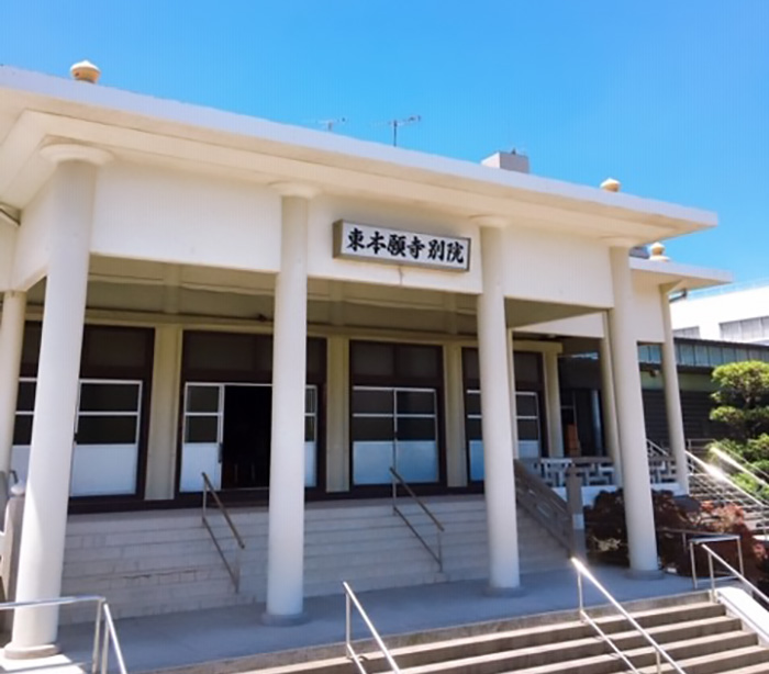 鹿児島別院