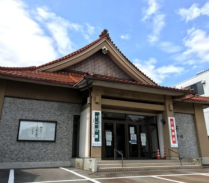 小松教務所