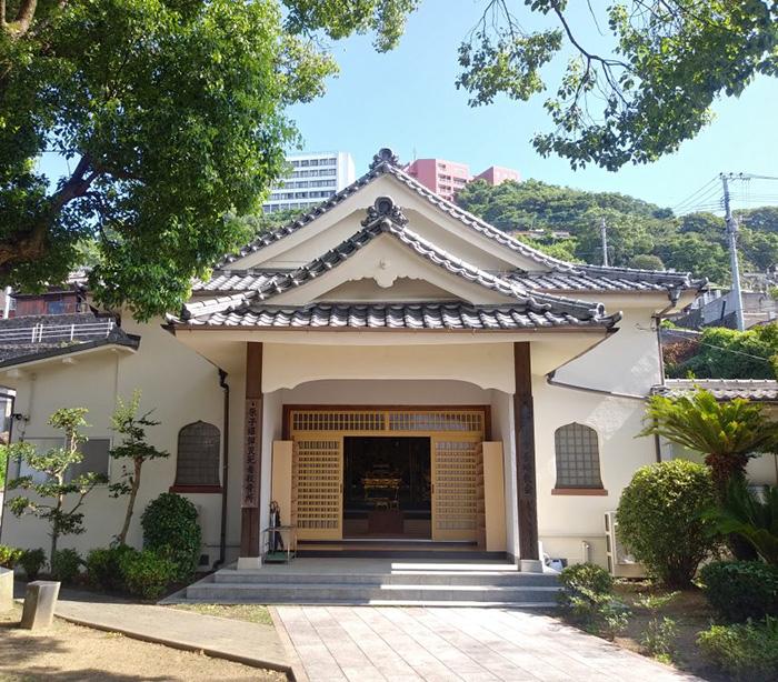 長崎教務支所