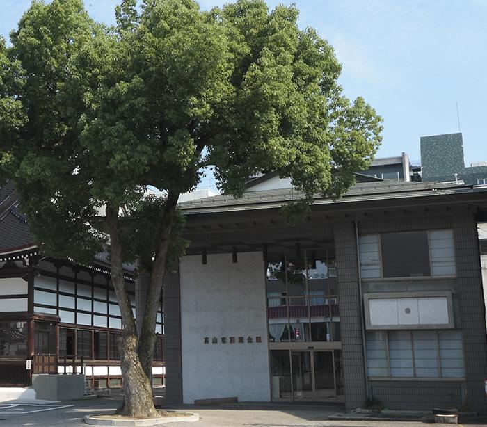 富山教務所