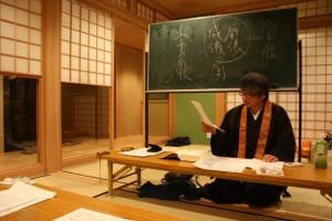 講師の太田浩史さん