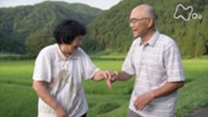 NHKスペシャル 「見えず 聞こえずとも~夫婦ふたりの里山暮らし~」