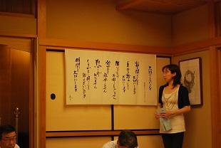 誰もが安心して話すことができるように、7つのルールが定められ、話を始める前にスタッフが丁寧に説明されます。