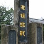 お寺の活動