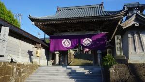 この日、吉崎別院は報恩講が勤められていた