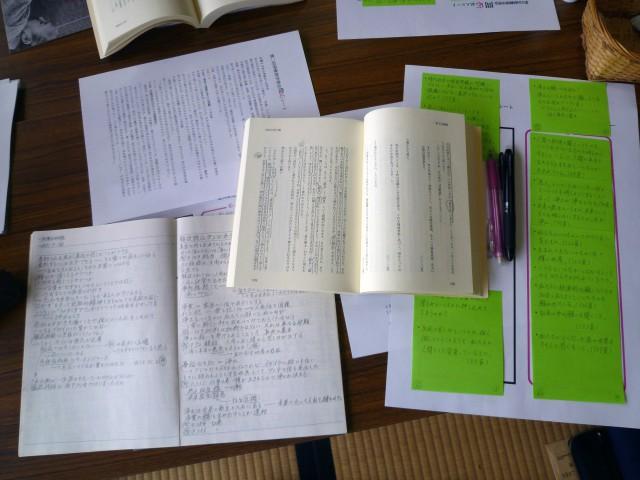書き込みが凄い!参加者の講義録とノート等