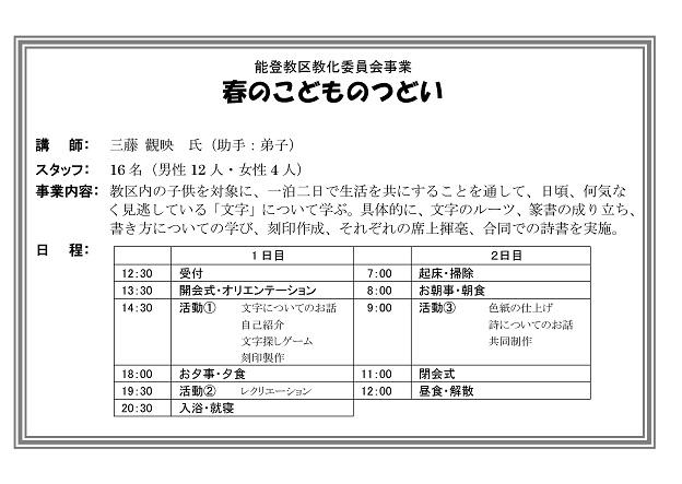Microsoft Word - ポータルサイト原稿_トップイメージ案(2)