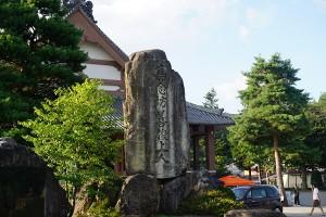 別院の山門には、善俊上人の石碑が建立されています。