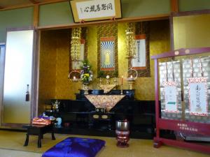 矢田町公民館のお内仏