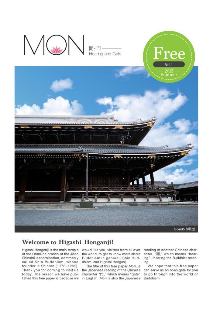 MON_vol.1