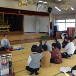 九州教区の催し事案内板
