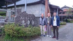これまで同行していた西恩寺(愛知県一宮市)の三名が本日の途中で帰るので記念に撮りました。