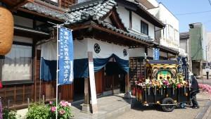 福井市の安実様宅にお立ち寄り。