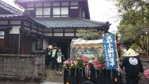 福井市の松村様宅にお立ち寄り。