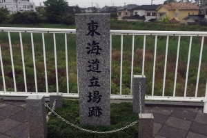 旧東海道を歩いていることが分かります。