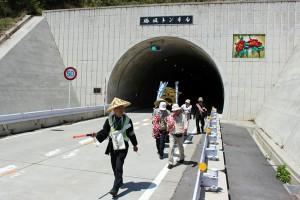 無事にトンネルを通過しました。