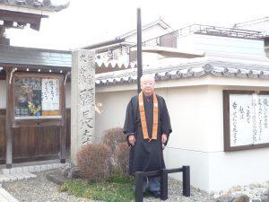 住職の川並秀賢さん