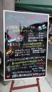 境内ではカフェが開かれ、夏にぴったりのメニューを取り揃えていました。
