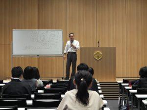 02部落差別問題に関する宗務役員研修
