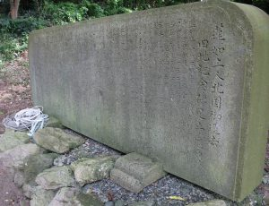 蓮如上人北國御退去旧地記念碑建立の趣意が書かれている石碑。