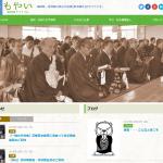 九州教区の教化レポート