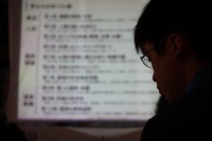 福井県の葬儀、信仰、生活の現状がデータで紹介される。