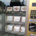 震災チャリティーグッズ「松のしおり」を自販機で販売【高山教区より】