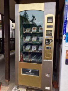 高山教区通信員1・自動販売機