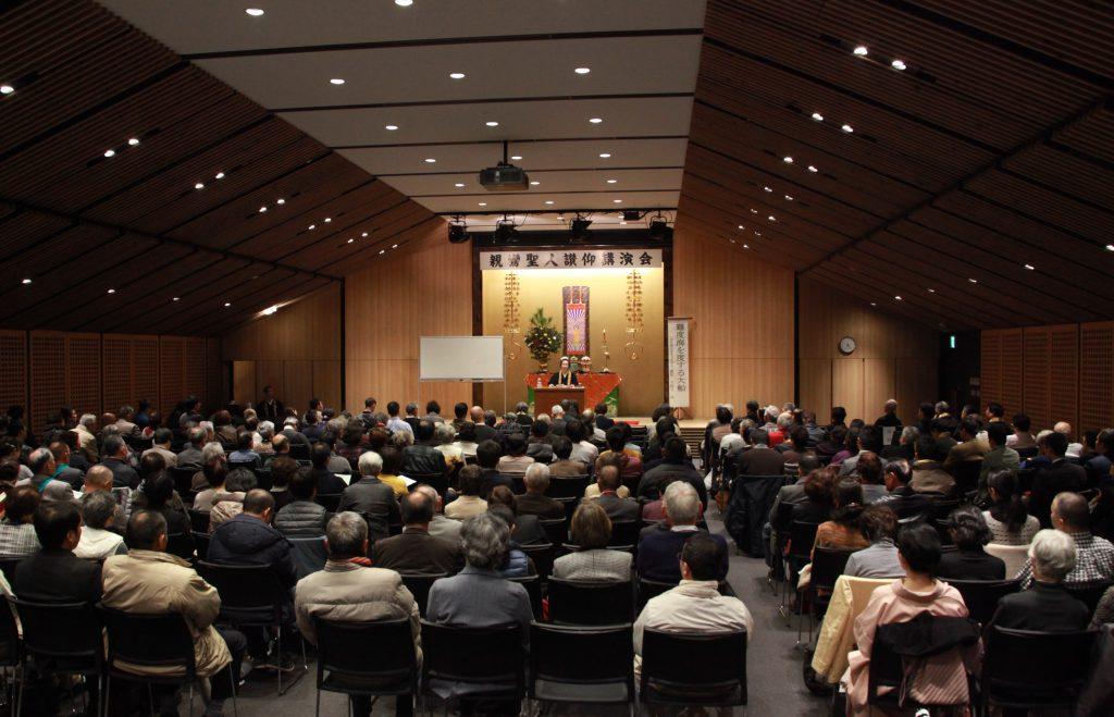 2016年11月親鸞聖人讃仰講演会