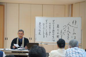 横浜別院グリーフケア講座・酒井義一さん