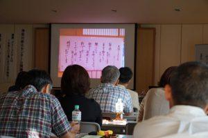 横浜別院グリーフケア講座・映像を用いて