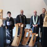 しんらん交流館に木彫り作品「大海の絆」「魂の分銅」「小舟の歌」を寄贈いただきました!!
