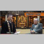 「元気なお寺づくり講座」受講者の声(長浜教区第24組)