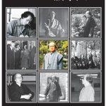 【2018年交流ギャラリー】万葉画家「岡橋萬帆の世界」展~没後17年を回顧して~【観覧無料】
