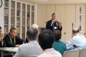 第5回横浜講座(2)