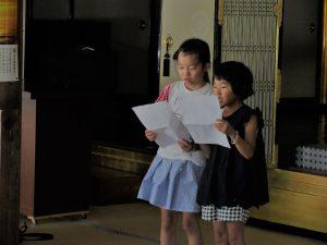 「ちかいのことば」は、息もぴったりの千春さんと芽さん。