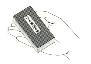 ネットワーク9・挿絵2
