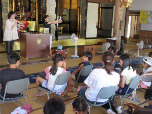 福井教区青少年教化小委員会のスタッフによるゲーム、「名前ビンゴ」で盛り上がりました!