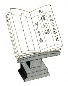 ネットワーク9・挿絵3