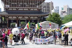 名古屋御遠忌4月24日別院てづくり縁市・子どもパレード