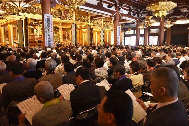 名古屋御遠忌伝統法要4月30日