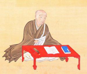 理綱院慧琳肖像画(西弘寺所蔵)