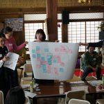岡崎教区加茂ブロック坊守学習会ー山間部におけるお寺の今とこれからを考えよう ワークショップ!