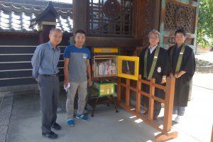 左から毛利さん、畠中さん、輪番の外川さん、列座の神保さん
