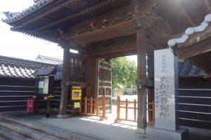 大和大谷別院の山門に設置された本箱