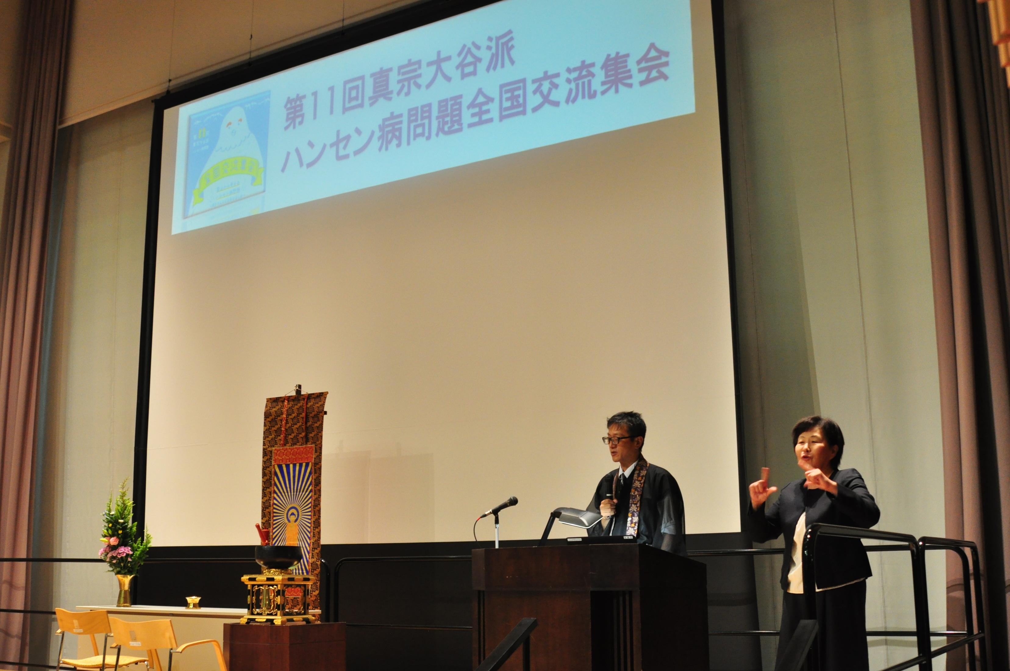 青井実行委員長による開会挨拶