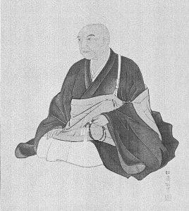 24易行院法海師肖像画(大谷大学博物館所蔵)