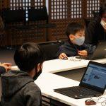 「親子で学ぶ プログラミング」しんらん交流館テラスクール㏌東本願寺 2020年11月7日(土)